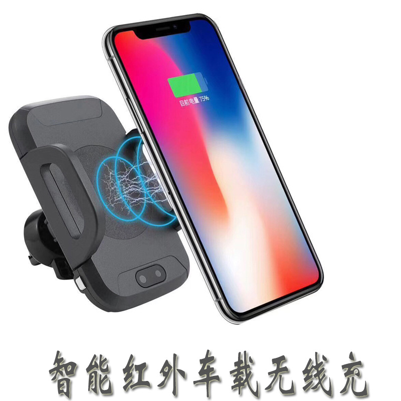 Smart Infrared Sensing Car Wireless Charger New Products Automatic Telescopic Mobile Phone Air Outlet Bracket Wireless Fast Char Speed Reducers     - title=