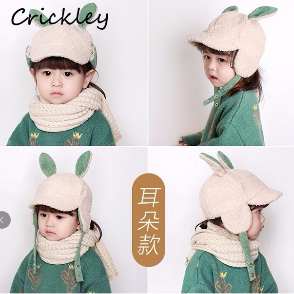 Baby Hats Winter Warm Earmuffs Cartoon Soft Beanie Cap Lamb Cashmere Photo Props