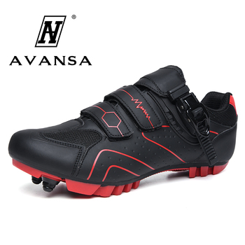 Cycling Casual Shoes Men sneakers Male mountain bike shoes Self-Locking superstar original Bicycle Shoes sapatilha ciclismo mtb santic cycling mtb bike bicycle men shoes breathable mountain bike bicycle equipment self locking tpr pu shoes with free socks