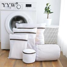 5 PCs/Set Dirty Laundry Bags For Washing Machines Mesh Bra Underwear Bag Machine Clothes Foldable Protection Net Filter