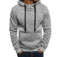 Mens sweatshirt men hip hop hoodies hoody teen wolf Plus velvet casual mens plain hoodie pullover TJWLKJ