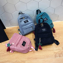 2020 Women's Fashion Corduroy Tassel School Bags Casual Teenage Solid Colour Travel Backpack Plecak Szkolny #YJ(China)