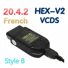 2020 popolar vcds hex v2 interface vagcom 20.4.2 vag com 20.4 para vw para audi skoda seat vag 19.6.2 francês polonês alemão