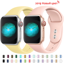 цены Soft Silicone Replacement Sport Band For 38mm Apple Watch Series1 2 3 4 5 42mm Wrist Bracelet Strap For iWatch Sports Edition
