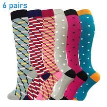 Calcetines de compresión para deporte al aire libre, para mujer, 6 pares