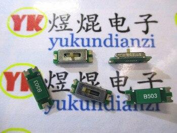 Longitud Total 17MM carrera 5MM Longitud del mango 2MM potenciómetro de deslizamiento recto B50K B503