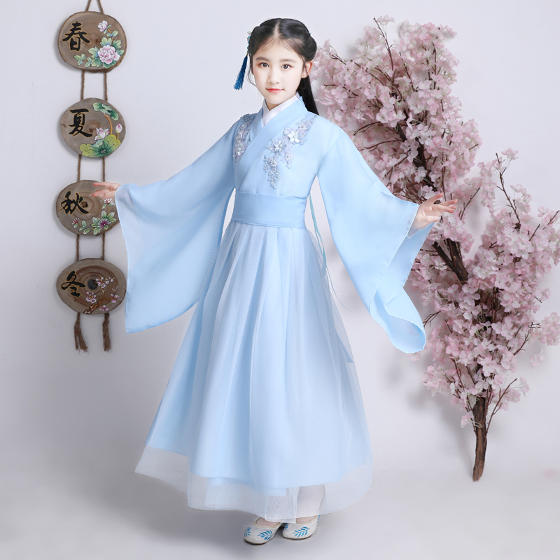 Girl's Han Fu Princess Birthday Party Dance Perform Dress For Kids Traditional Chinese Dress For Wedding Evening Party