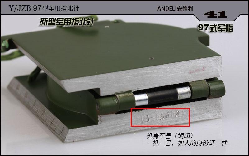 41 usine 97 type boussole militaire feng shui boussole champ de voyage en plein air multi-fonctionnel professionnel précision ceux