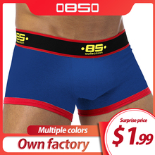 ORLVS Brand Trunk Mens Boxers Cotton Sexy Men Underwear Mens Underpants Male Panties Shorts U Convex Pouch for Men cheap 0850 CN(Origin) BS176 Patchwork
