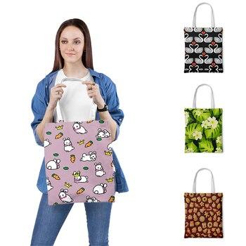 Fashion Beach Tote Bag Flowers 3D Printed Tote Bag Women Casual Tote Bag Ladies Shoulder Bag Foldable Shopping Bag Borsa regalo tropical leaves tote bag