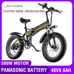 Janobike 500W Electric Bike 9.6AH Panasonic Battery Foldable e-bike Mountain Bicycles for Men MTB ebike 20