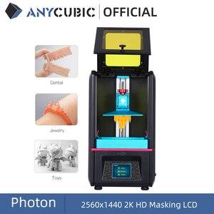 Image 2 - ANYCUBIC SLA 3D 프린터 광자 플러스 크기 2K 화면 오프라인 인쇄 UV LCD 405nm 수지 데스크탑 3D 프린터 키트 impresora 3d