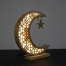Lumière de décoration Eid Mubarak, veilleuse en bois, lune creuse scintillante pour Ramadan, veilleuse pour la maison, aide à la décoration du Ramadan Moubarak