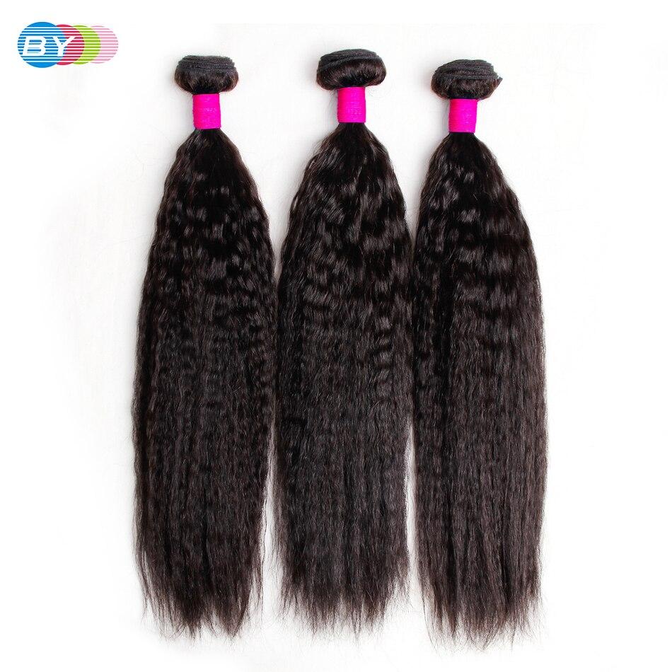 Купить кудрявые прямые волосы бразильские remy плетеные пряди грубые