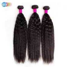 Кудрявые прямые волосы бразильские remy плетеные пряди грубые