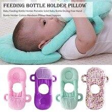 Multifunctional Portable Breastfeeding Pillow Baby Self Feeding Infant Hands Free Newborn Bottle Rack Holder