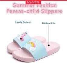 NYCOOL Girls Unicorn Cartoon Cute Children Slippers Women Parent-child Beach Shoes Home Bathroom Kids Flip Flops Summer 2020