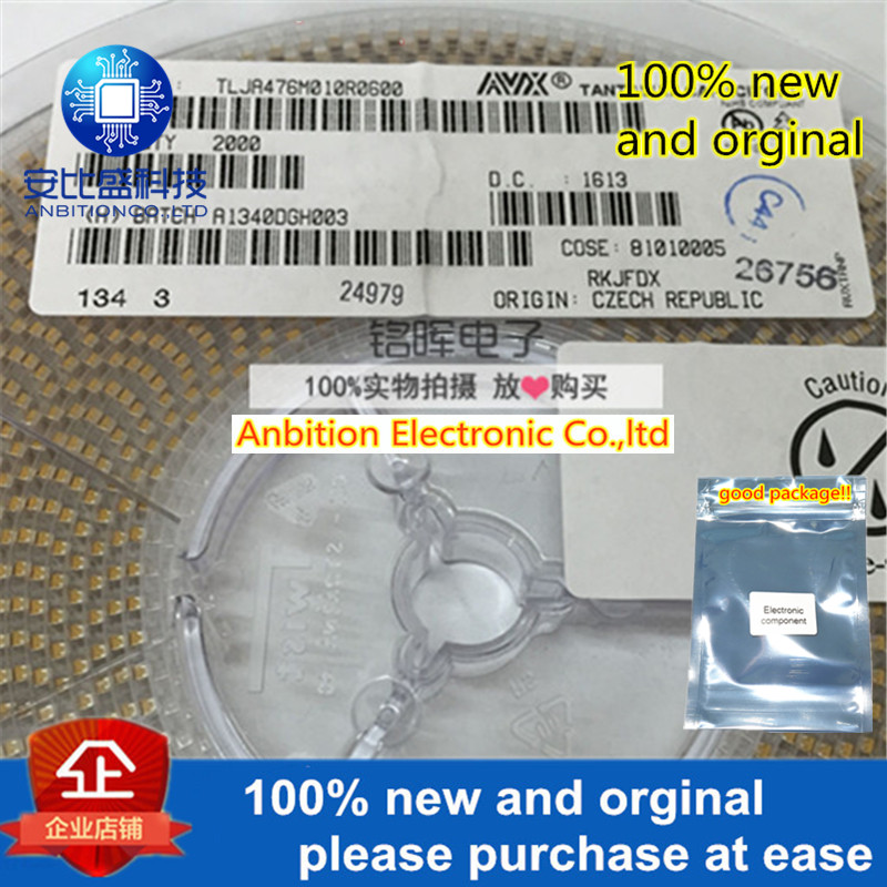 10pcs 100% New And Orgianl TLJA476M010R0600 47UF 10V Atype In Stock