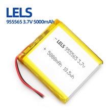 LELS 955565 3.7V 5000mAh Rechargeable LiPo Polymer Battery 3.7V Lithium Battery for GPS PSP DVD PAD e-book Tablet Laptop Video