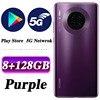 8G 128G Purple