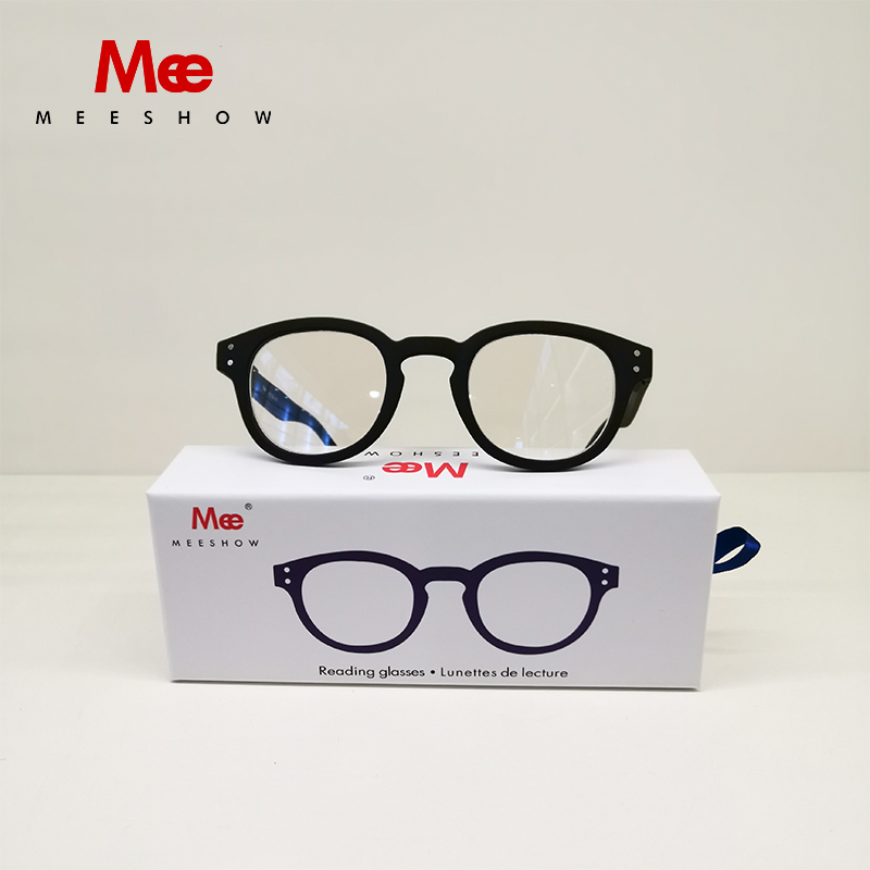 MEESHOW Anti Blue Reading Glasses Men's Eyeglasses Computer Eyeglasses Anti Blue Blocking Glasses Women Men Gaming Protection
