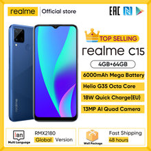 Realme c15 versão global smartphone 4gb ram 64gb rom 6000mah bateria grande carga rápida telefone móvel 6.5 polegada android