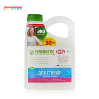 All Purpose Cleaner Synergetic Liquid Home Garden Household Merchandises Cleaning Chemicals Chemical gel linen clean wash clothes underwear gelled gelation Merchandise baby Hypoallergenic children 2,75л