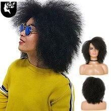 Синтетический афро парик для женщин your beauty hair прямой