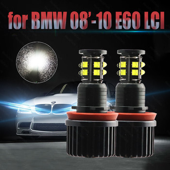 3-year Warranty 3200LM High Power 6000K IP65 for BMW 2008-2010 5 Series E60 (LCI) LED Angel Eyes Marker 240W H8 / H11 image