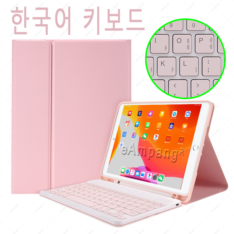 Korean no Mouse Champagne Keyboard Case With Wireless Mouse For iPad Air 4 10 9 2020 4th Generation A2324 A2072