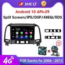 Jmcq android 9.0 2gb + 32gb dsp rádio do carro multimidia jogador de vídeo navegação gps para hyundai santa fe 2 2006-2012 2din unidade principal