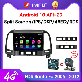 JMCQ Android 9.0 2GB+32GB DSP Car Radio Multimidia Video Player Navigation GPS For Hyundai Santa Fe 2 2006-2012 2din Head Unit image