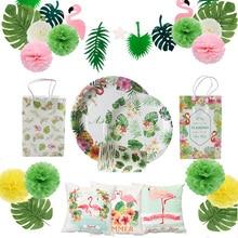 Гавайская летняя одноразовая посуда для дня рождения Фламинго Пальмовые Листья бумажная салфетка под тарелку кружку тропические Свадебные вечерние мероприятия