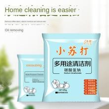 Soda-Powder Kitchen-Grease-Cleaner Cleaning-Deodorization Baking-Soda Multi-Purpose Decontamination