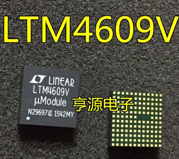 LTM4609 LTM4609V