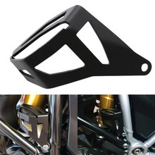 Motorcycle Accessories Rear Brake Fluid Reservoir Guard Cover Protect for BMW R1200GS R 1200 GS LC Adventure 2014 2015 2016 motorcycle rear brake fluid reservoir guard cover protect accessories protector cap for bmw r1200gs r1200 gs lc adv adventure