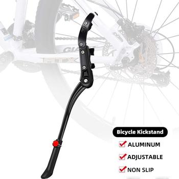 Mountain bike adjustable foot brace parking rack car support alloy aluminum side bicycle support rear support accessories J4R5 image