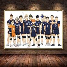 Аниме Волейбол Мальчики плакат холст картины кошма японский