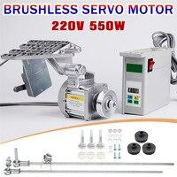 KiWarm 1Pcs 220V 550W High Precision Mute Brushless Servo Motor Sewing Machine Tools Parts Low Noise Drive Energy Saving