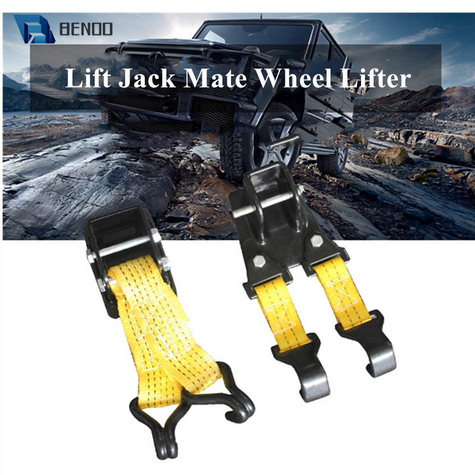 BENOO Intergrated Seperated 2.5 Ton Jack Mate Wheel Lifter Lift-Mate 4X4 Offroad Lift Heavy Duty 5000lbs Recovery Accessory