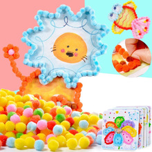 children toys educational kids crafts and arts Soft Round Fluffy Craft PomPoms Ball Mixed Color DIY Decoration Sticker toy