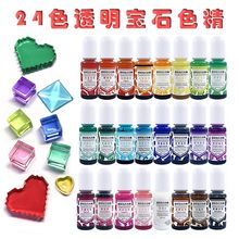 24 Color Epoxy UV Resin Gem Pigment Liquid Resin Dye Transparent Colorant UV Resin Coloring DIY Resin Art Jewely Making