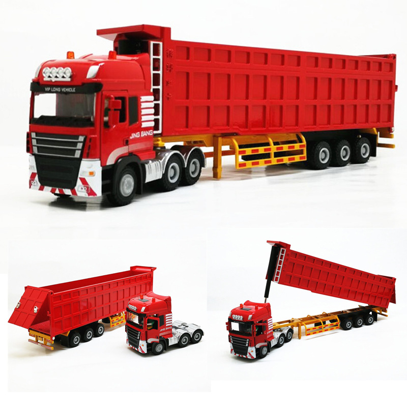 Semi-trailer Heavy Truck Dump Truck Alloy Transport Model 1:50 Toy Children Alloy Car Model