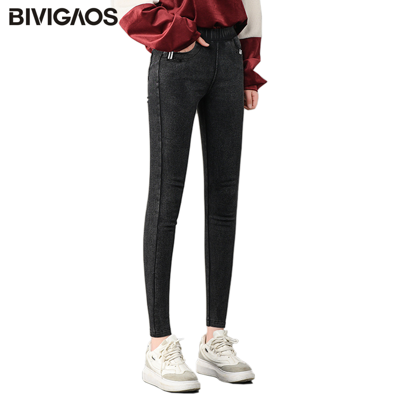 BIVIGAOS New Autumn Winter Women Thick Velvet Jeans Pocket Webbing Warm Pencil Pants Elastic Straight Leggings Skinny Jeggings