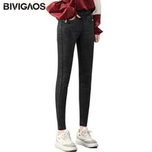 BIVIGAOS New Autumn Winter Women Thick Velvet Jeans Pocket Webbing Warm Pencil P