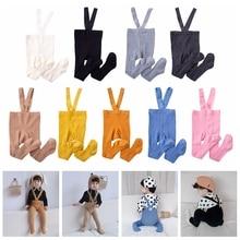 Модные колготки для маленьких мальчиков и девочек от 0 до 4 лет повседневные хлопковые теплые колготки на осень и весну, детские колготки для малышей чулки на бретелях
