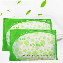 10 упаковка одноразовые ванна чехол вкладыш ультра большой пластик складной сумка дорожный X7YB