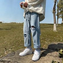 Летние рваные джинсы мужские мода мыть ретро свободного покроя прямые мужские уличной моды диких свободные хип-хоп деним брюки s-2XL с