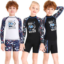 New children's swimwear female split sunscreen suit boys and girls baby baby swimsuit swimwear bathing suit