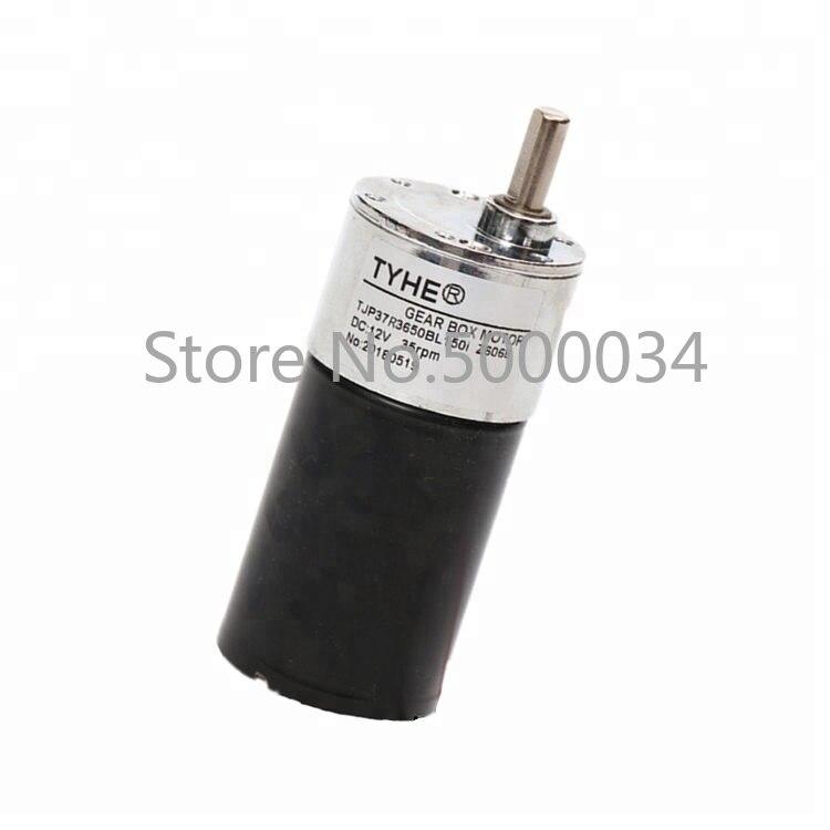 Commodity Stocks D37mm 12v 24 v low rpm 500rpm 10000rpm brushless dc gear motor for paper dispenser